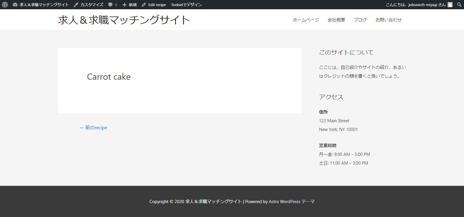 screencapture-jobsearch-miyagi-2020-06-23-21_15_10.png