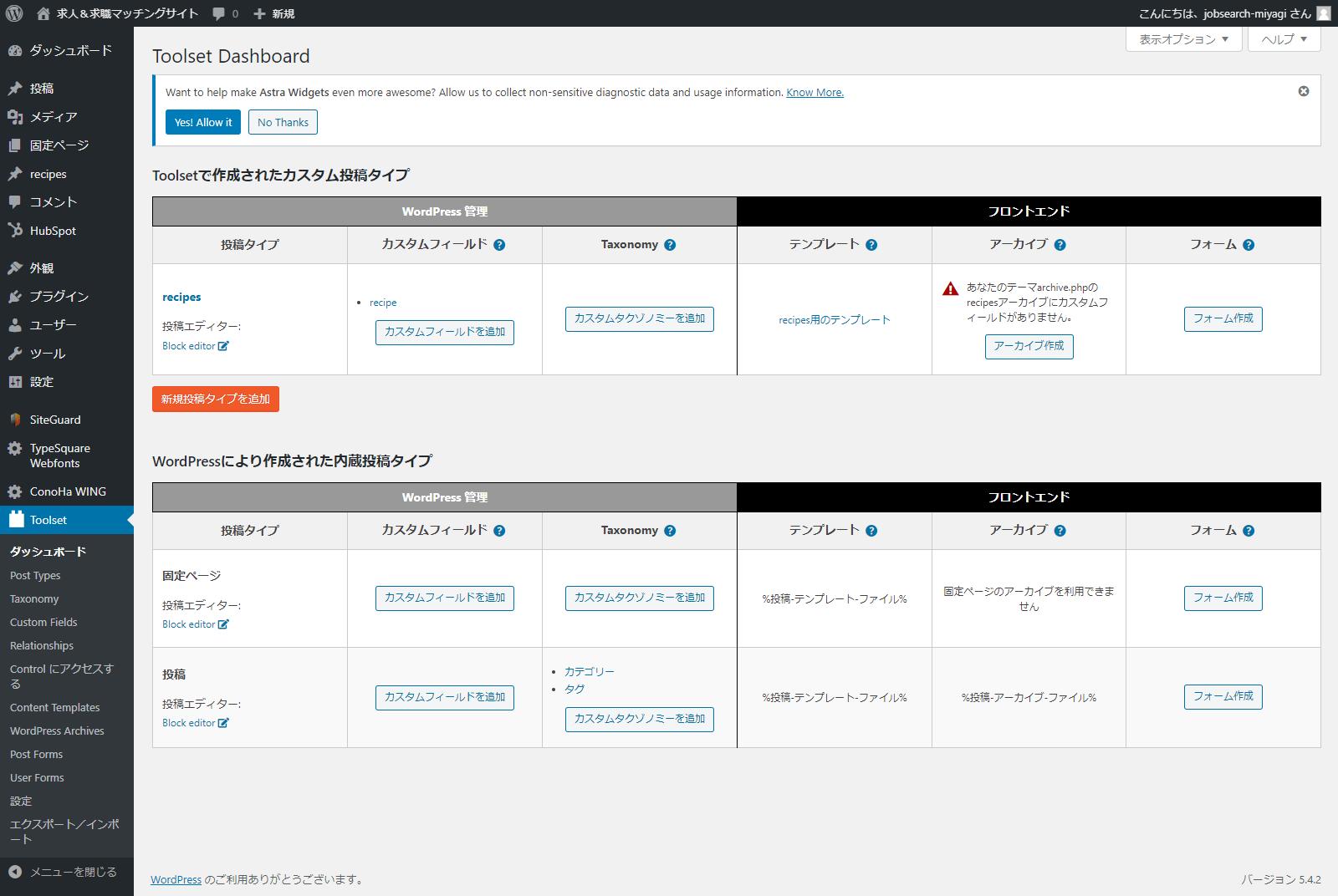 screencapture-jobsearch-miyagi-wp-admin-admin-php-2020-06-23-21_16_47.png