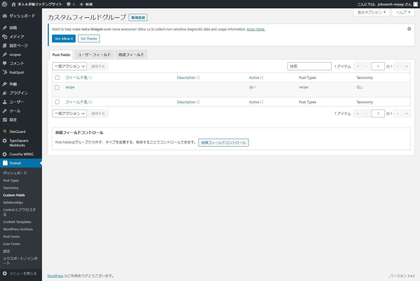 screencapture-jobsearch-miyagi-wp-admin-admin-php-2020-06-23-21_24_04.png